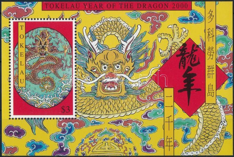 Chinese New Year: Year of the Dragon block, Kínai Újév: Sárkány éve blokk