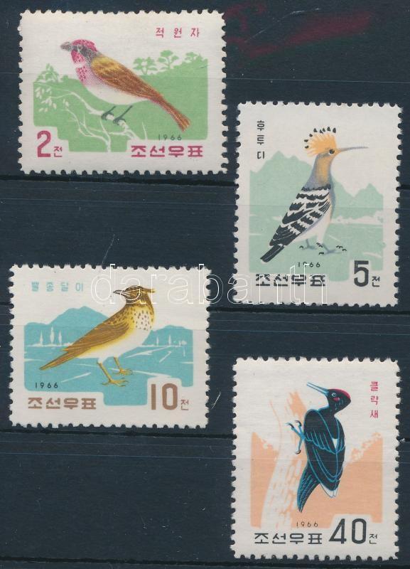 Bird set 4 values (missing Mi 738), Madár sor 4 értéke (hiányzik Mi 738)