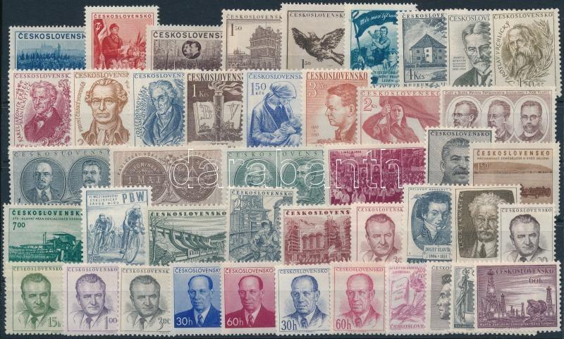 43 stamps, 43 klf bélyeg, közte sorok