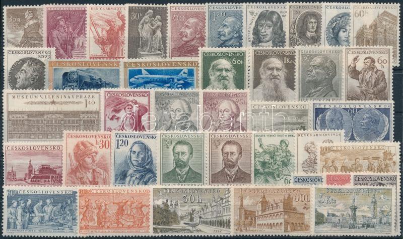 1953-1954 39 stamps, 1953-1954 39 klf bélyeg, közte sorok