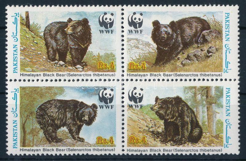 WWF: Asian black bear set in block of 4, WWF: Ázsiai fekete medve sor 4-es tömbben