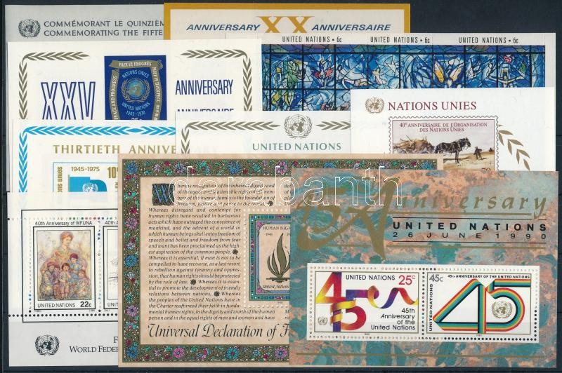 1960-1990 UNO 10 blocks, 1960-1990 ENSZ 10 klf blokk