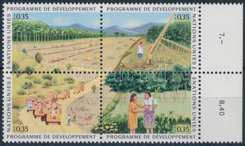 Development program margin block of 4, Fejlesztési program ívszéli négyestömb