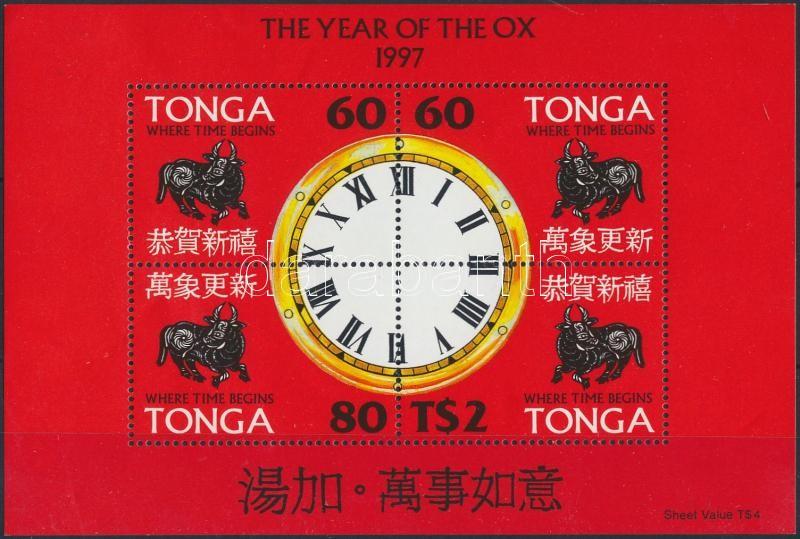 International Stamp Exhibition; Chinese New Year: Tiger Year block, Nemzetközi bélyegkiállítás; Kínai Újév: Tigris éve blokk