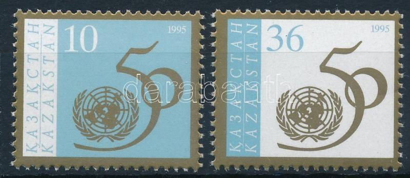 50th anniversary of the UN set, 50 éves az ENSZ sor