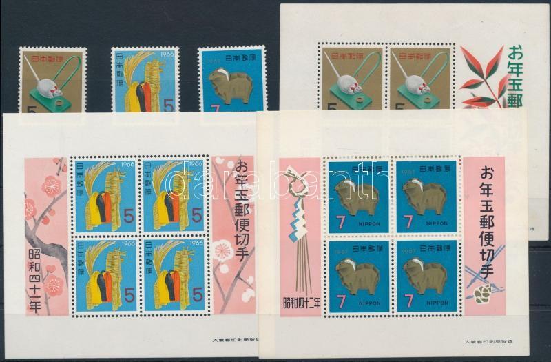 1959-1964 New Year 5 stamps + blocks, 1959-1964 Újév 5 klf  bélyeg + a hozzájuk tartozó blokkok 2 db stecklapon