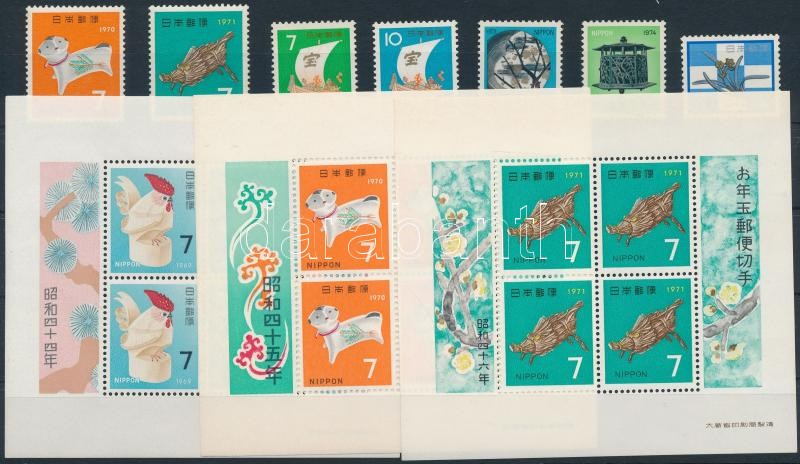 1968-1974 New Year 7 stamps + 7 blocks, 1968-1974 Újév 7 klf  bélyeg + 7 klf blokk 2 db stecklapon