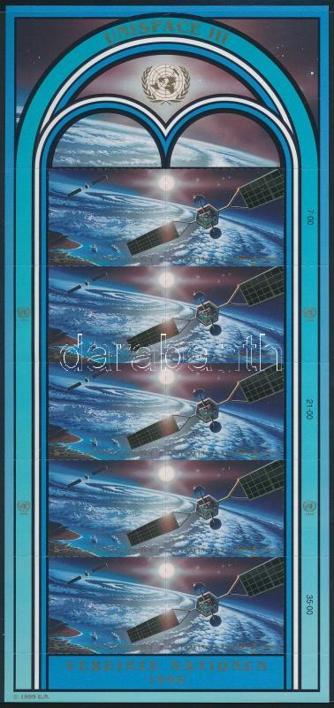 Peaceful utilization of space mini sheet, A világűr békés hasznosítása kisív