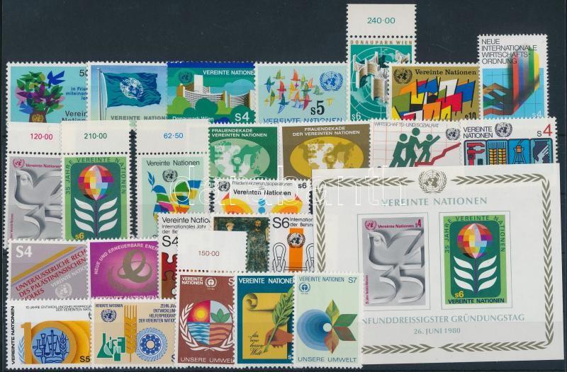 1979-1982 25 stamps + block, 1979-1982 25 klf bélyeg + blokk