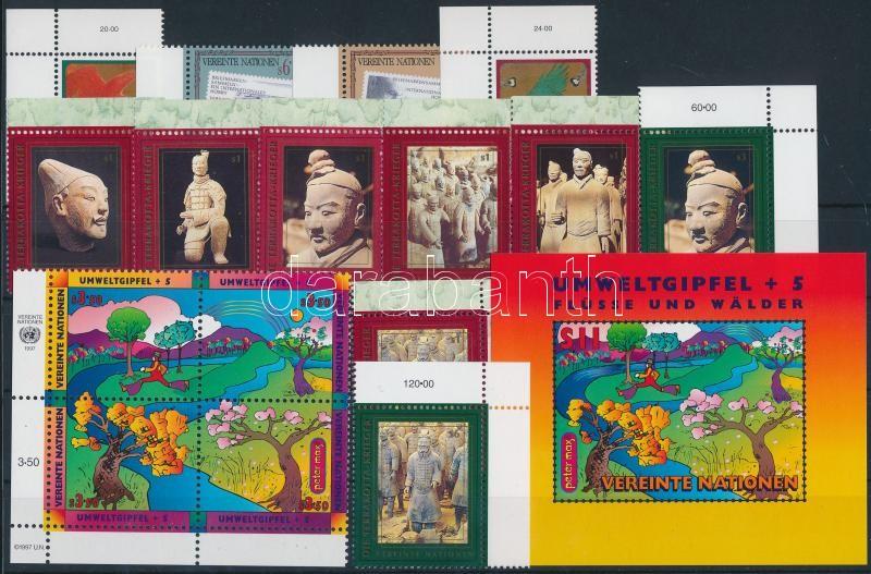 12 stamps + block + block of 4, 12 klf bélyeg + blokk + négyestömb