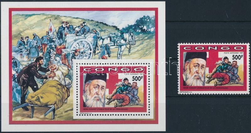 Red Cross: Henry Dunant stamp + blokk, Vöröskereszt: Henry Dunant bélyeg + blokk
