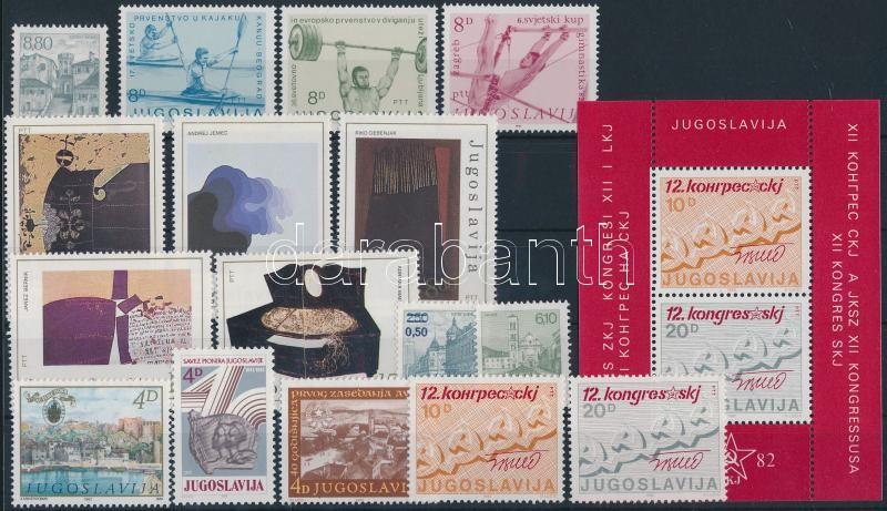 1982-1983 7 set + 3 minisheet + 2 block + 11 stamps, 1982-1983 7 db sor + 3 kisív + 2 blokk + 11 klf önálló érték
