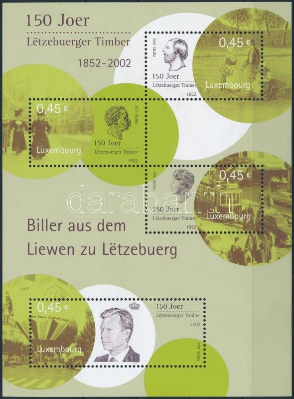 150 éves a luxemburgi bélyeg blokk, 150th anniversary of Luxembourg stamp block