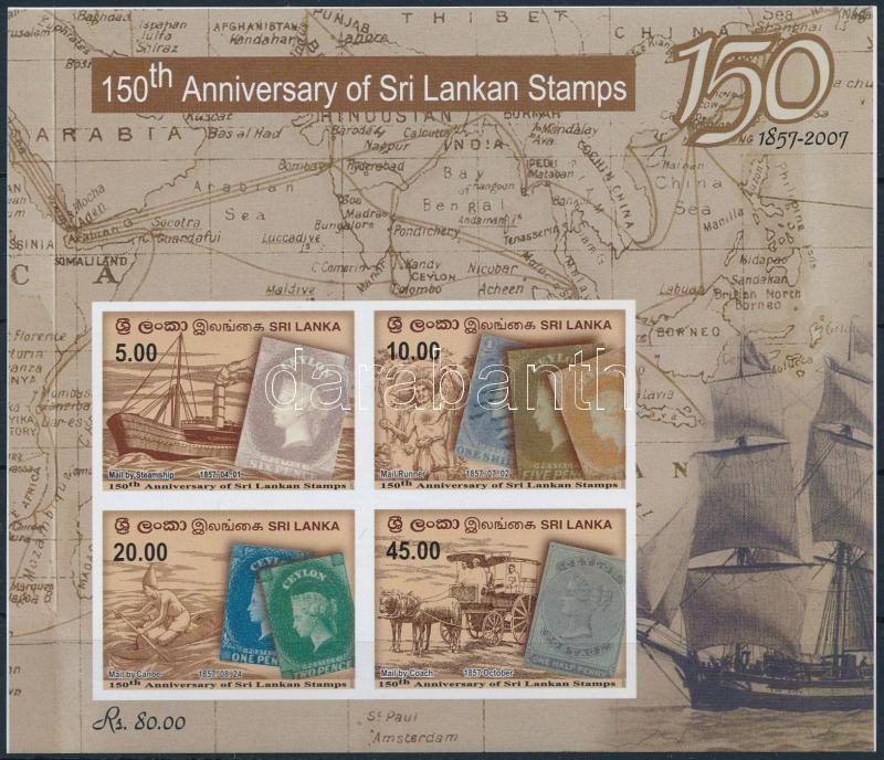 Stamp anniversary imperforated block, Bélyeg évforduló vágott blokk