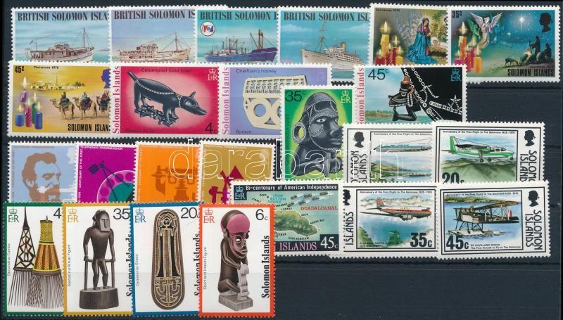 1975-1978 24 stamps, 1975-1978 24 klf bélyeg, közte sorok