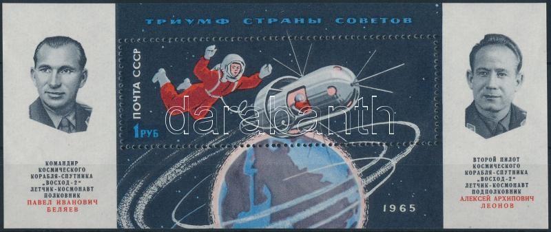 Space travel block, Űrrepülés blokk
