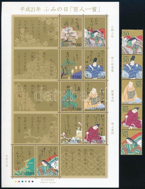 Mailing Day stripe of 5 + mini sheet, Levelezőnap ötöscsík + kisív