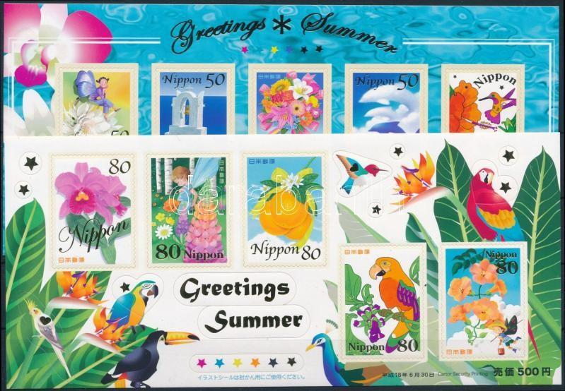 Greeting Stamp: Summer self-adhesive mini sheet set, Üdvözlőbélyeg: Nyár öntapadós kisívsor