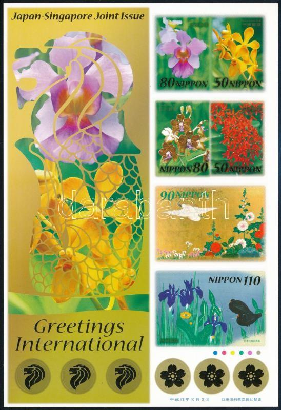 Greeting Stamp: Flowers mini sheet, Üdvözlőbélyeg: Virágok kisív