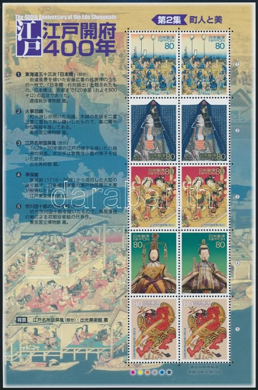 400th anniversary of shogunate mini sheet, 400 éves a sógunátus kisív