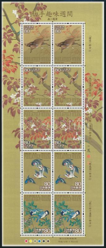 Stamp Week mini sheet, Bélyeghét kisív