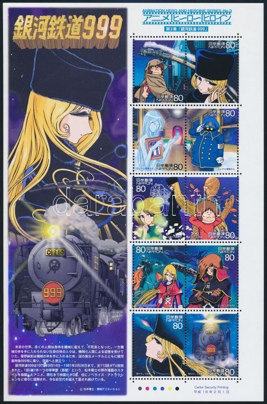 Animated cartoons (III): Galaxy Express 999 mini sheet, Animációs rajzfilmek (III): Galaxy Express 999 kisív