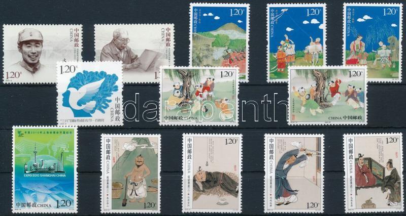 4 sets + 2 stamps, 4 klf sor + 2 önálló érték
