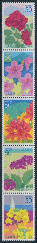 Prefectures; Flowers stripe of 5, Prefektúrák; Virágok ötöscsík