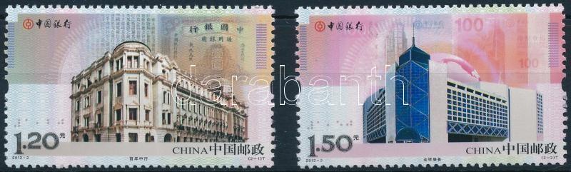 Centenary of Bank of China set, 100 éves a Bank of China sor