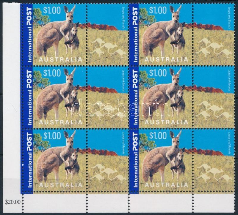 Greeting Stamps corner block of 6, Üdvözlőbélyeg ívsarki 6-os tömbben
