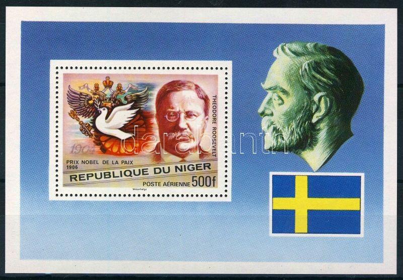75th anniversary of the Nobel Prize block, 75 éves a Nobel-díj blokk, 75 Jahre Nobelpreisverleihung Block