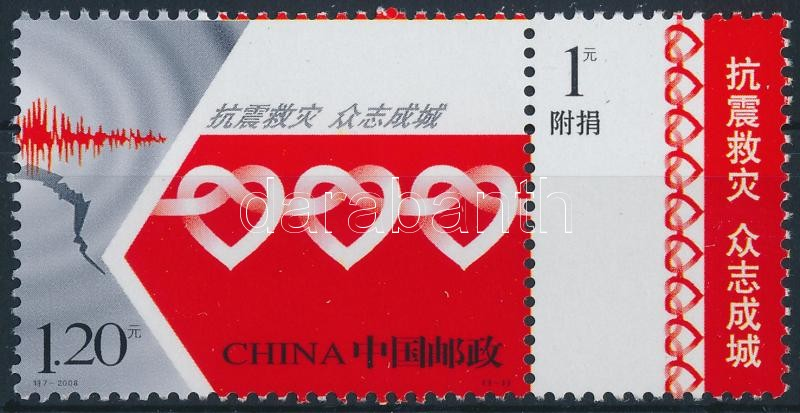 Aid stamp, Segélybélyeg