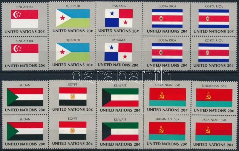 Flag set blocks of 4, Zászló sor négyestömbökben