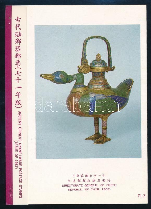 Old pots: Qing Dynasty set in memorial sheet, Régi edények: Qing-dinasztia sor emléklapban