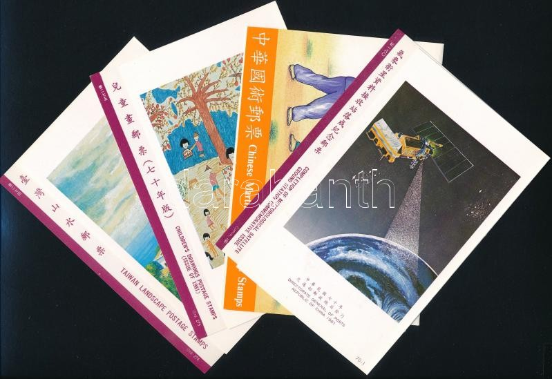 1981-1997 4 memorial sheets, 1981-1997 4 klf emléklap