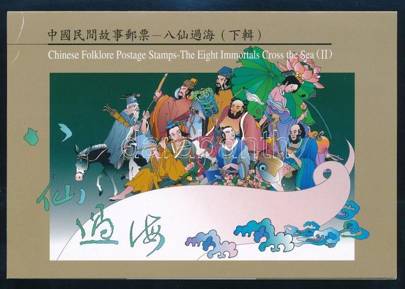 Népmese: A nyolc halhatatlan sor emléklapban, Folk: The Eight Immortals set in memorial sheet