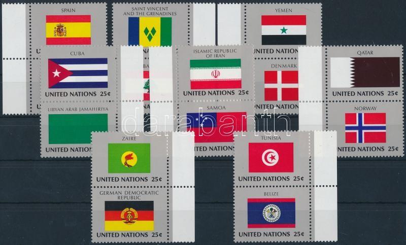 Flag set in margin pairs, Zászló sor ívszéli párokban