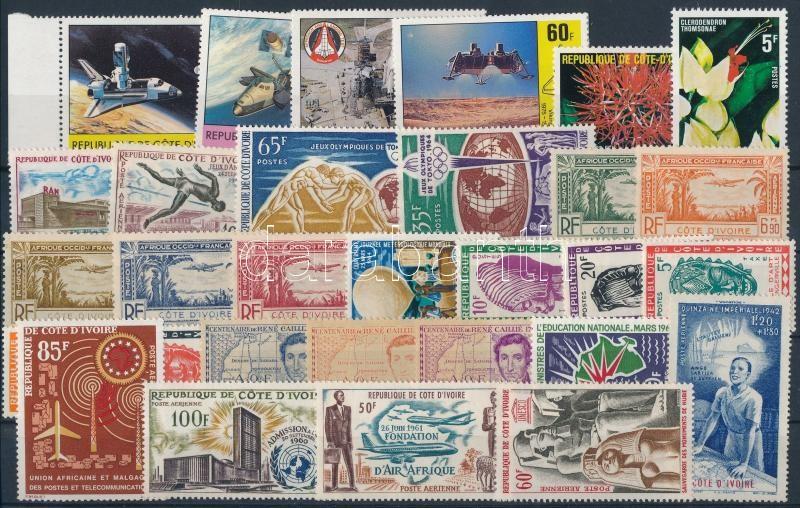 1939-1981 5 sets + 11 stamps, 1939-1981 5 klf sor + 11 klf önálló érték