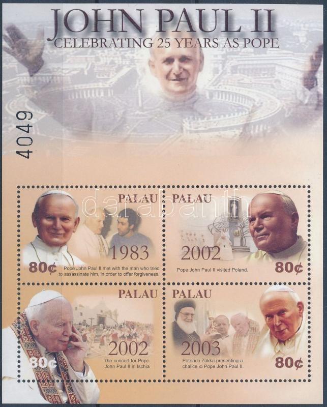 John Paul II. celebrating 25 years as pope minisheet, II. János Pál 25 éve pápa kisív