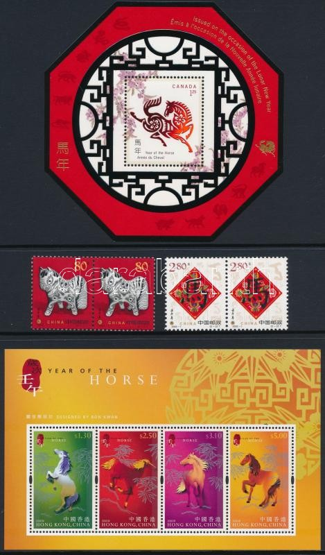 Canada, China, HongKong 2002 Year of the Horse 2 blocks + 1 set in pairs in decorative holder, Kanada, Kína, Hongkong 2002 A ló éve 2 klf blokk + 1 sor párokban díszcsomagolásban