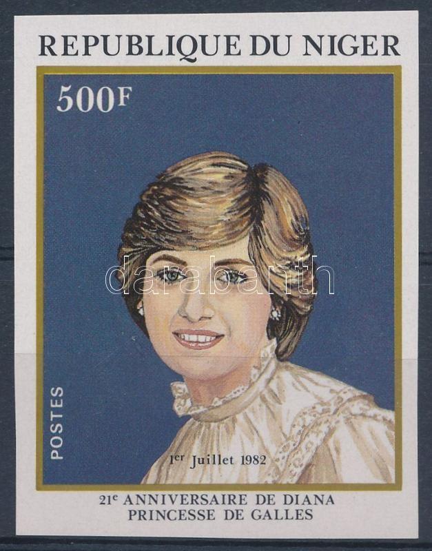 Anniversary imperforated stamp, Évforduló vágott bélyeg