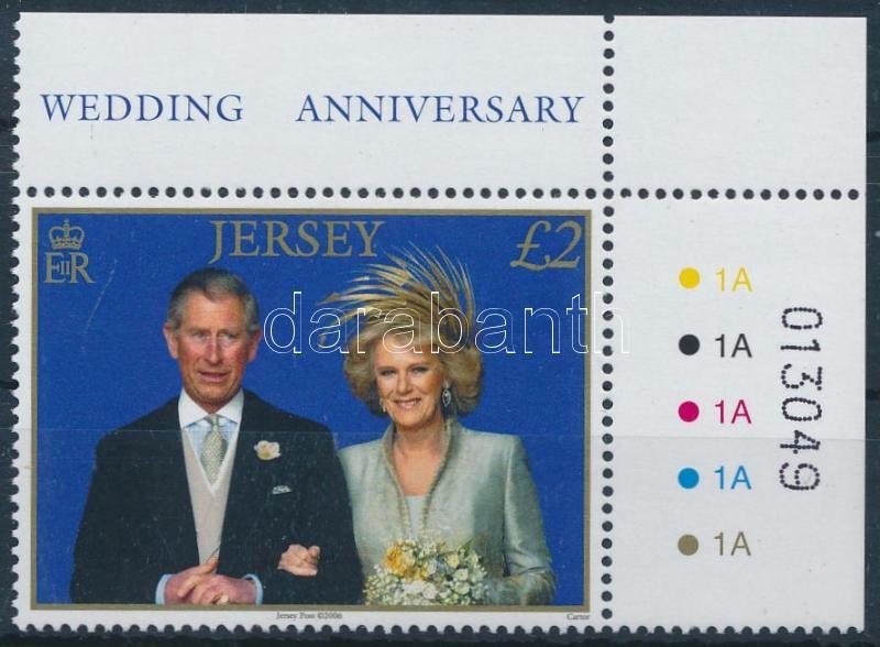 Anniversary corner stamp, Évforduló ívsarki bélyeg