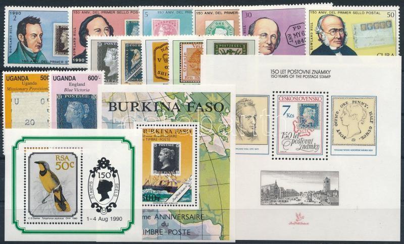 Stamp Anniversary 3 blocks + 2 sets + 2 stamps, Bélyeg évforduló motívum 3 klf blokk + 2 klf sor + 2 klf önálló érték
