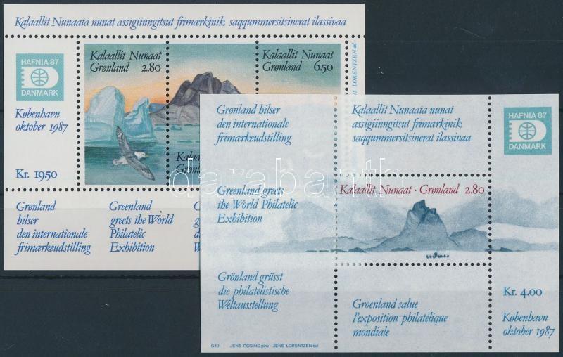Stamp Exhibition 2 blocks, Bélyegkiállítás 2 klf blokk