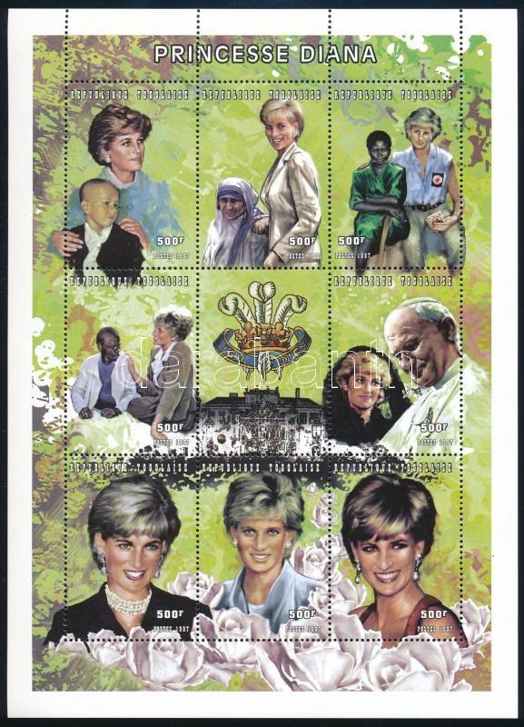 Princess Diana (II) mini sheet, Diana hercegnő (II.) kisív