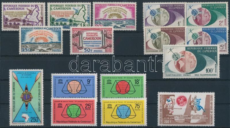 1962-1977 3 sets + 2 stamps, 1962-1977 3 klf sor + 2 db önálló érték