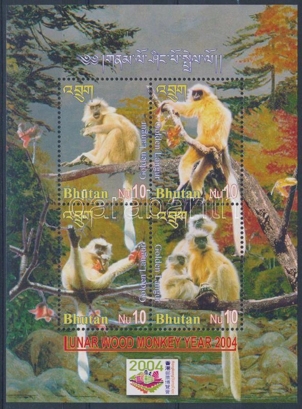 International Stamp Exhibition, Hong Kong: Year of Monkey block, Nemzetközi bélyegkiállítás, Hong Kong: Majom éve blokk