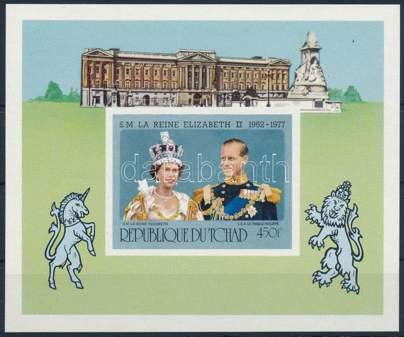 Queen Elizabeth II. imperforated block, II. Erzsébet királynő vágott blokk
