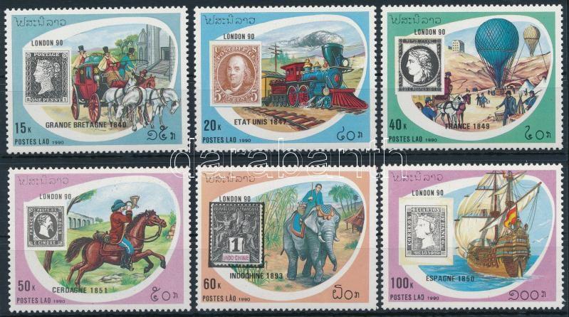 Nemzetközi bélyegkiállítás STAMP WORLD LONDON sor, International Stamp exhibition STAMP WORLD LONDON set