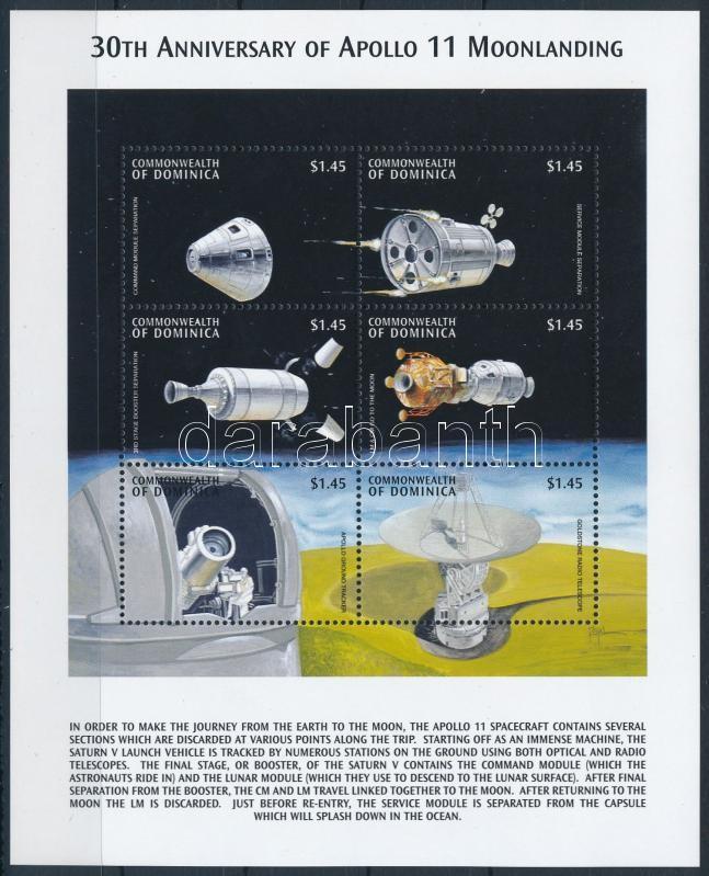 30th anniversary of the first man on the Moon mini sheet, 30 éve járt az első ember a Holdon kisív